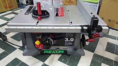 ⋑小揚五金批發⋐   REXON 力山 BT2508RC (簡配)桌上型 圓鋸機 附10吋 木工鋸片