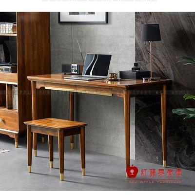 [紅蘋果傢俱]MG956 金絲檀木(胡桃木)系列 茶几  餐邊櫃 斗櫃 鞋櫃 書桌/椅 餐桌 實木 北歐風  輕奢家具