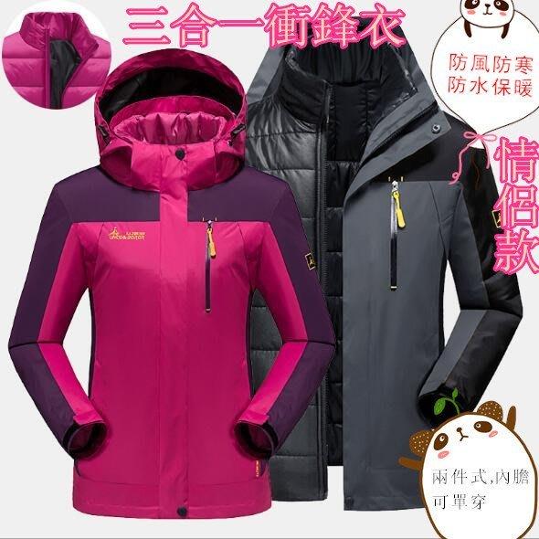 衝鋒衣非極度乾燥防風防寒加內膽三合一兩件式衝鋒衣男女情侶衝鋒衣機車戶外登山滑雪服nike保暖外套防風衣