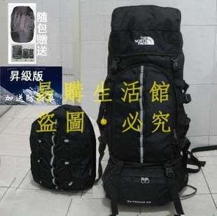 [王哥廠家直销]超大容量 升級版80升子母登山包 徒步包 .備用插扣 登山包徙步包戶外運動包LeGou_2757_2757