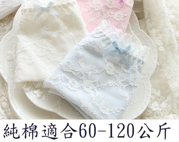 純棉大尺碼內褲適合60-120公斤 草莓花園 B20棉花糖女孩 女內褲  高腰無痕女式內褲
