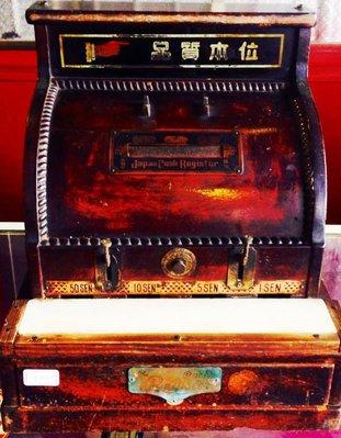 古董 收銀機(一般型)(1920) 柑仔店 復古 電影 商場 營業 展覽 居家生活 場景 場地 布置 二手 中古