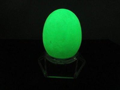 【競標樂】高級天然夜光球蛋(夜明珠)240公克(贈座)(回饋價便宜賣)限量5組(賣完恢復原價300元)