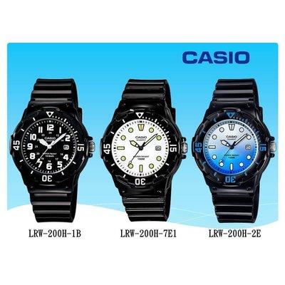 CASIO手錶專賣店 暢銷指針錶 粉彩甜心系列 女童 淑女上班族  台灣卡西歐公司有保固 LRW-200H