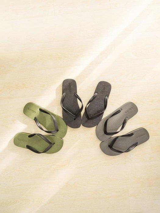 名創優品 夏季純色男士人字拖 個性沙灘拖 防滑休閒涼拖鞋