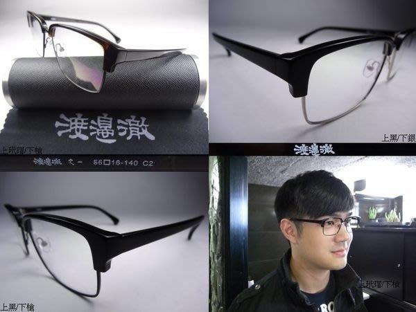 信義計劃眼鏡 渡邊徹 復古眉框 上膠框下金屬方框 Ray Viktor 超越 Ban RB 5154 & Rolf