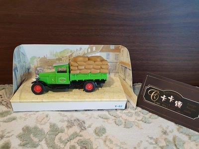 【卡卡頌 歐洲跳蚤市場/歐洲古董】英國老件_ Matchbox 復古老卡車模型 老合金汽車玩具 ss0386