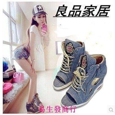 【易生發商行】大牌小姐 牛仔布面綁帶內增高女鞋坡跟露趾涼鞋旅遊 ASF5963