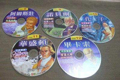 紫色小館82-3------幼福-中英雙語