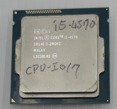 【冠丞3C】INTEL i5-4570 1150腳位 CPU 處理器 CPU-I125