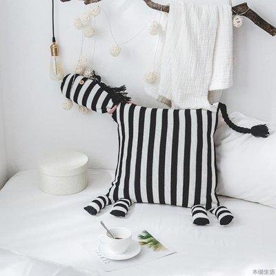 ins可愛卡通斑馬黑白貓純棉抱枕沙發床靠墊裝飾靠枕含芯可拆洗 【HOLIDAY】