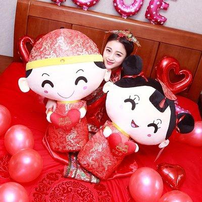 【安安3C】創意壓床婚慶娃娃公仔一對結婚禮物婚房毛絨玩具金童玉女床上