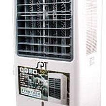 ⊙3D蜂巢狀紙簾尚朋堂 15L環保移動式水冷器SPY-E300客定商品 ⊙