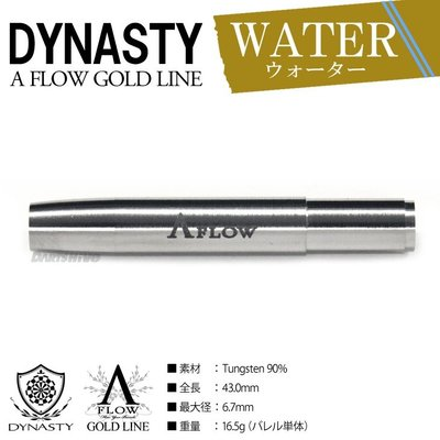 DYNASTY A FLOW Gold Line WATER