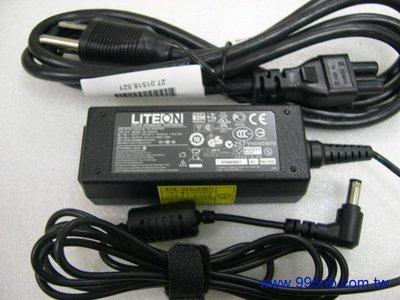 電腦不開機了 快快檢查是不是變壓器壞掉 宏碁小筆電用ASPIRE ONE 1410 D150 751H變壓器充電器