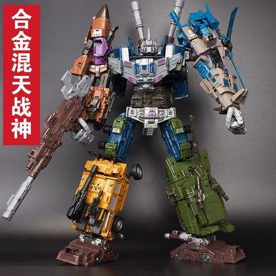 變形玩具金剛粵星 5合體合金版混天豹戰神汽車機器人模型飛機坦克
