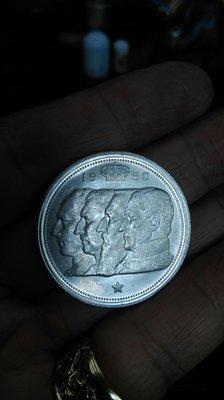 大草原典藏,1950年比利時四國王純銀章
