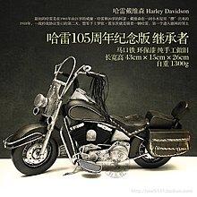 摩托車模型仿古複古鐵藝手工哈雷限量版男朋友禮物*Vesta 維斯塔*