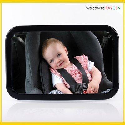 HH婦幼館 BABY安全座椅車內寶寶後視鏡 輔助鏡【3F120X989】