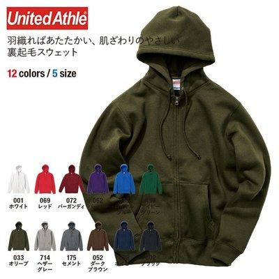 【Admonish】United Athle 5620-01 10 OZ 連帽外套 外套 刷毛 運動外套 厚外套 UA