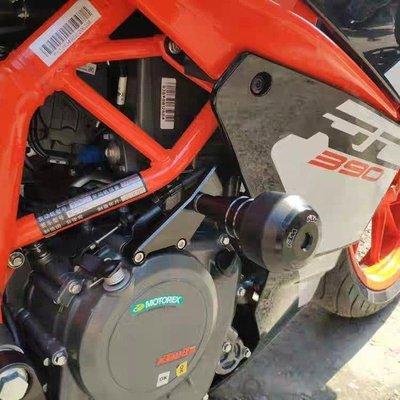 KTM RC390  CNC改裝車身防倒球 防摔球