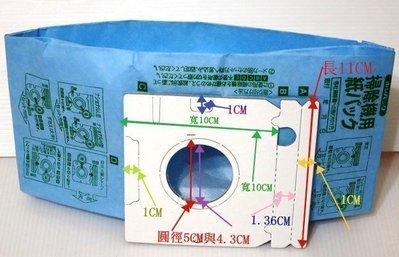《現貨供應~買10紙袋送過濾棉1片》三菱吸塵器【MP-3通用款】TC-352.TC-CE5J.TC-SD1 /TC-M3/TC-G1/TC-E3集塵紙集塵袋