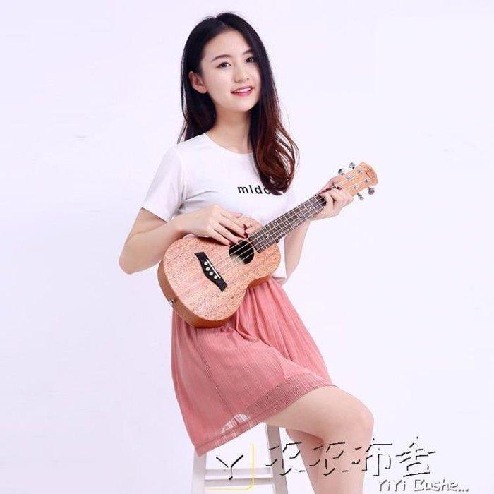尤克裏裏初學者學生成人21寸23寸26寸烏克麗麗ukulele入門小吉他