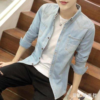 大碼牛仔襯衫男裝修身長袖襯衣男韓版學生外套薄款潮  AB5562