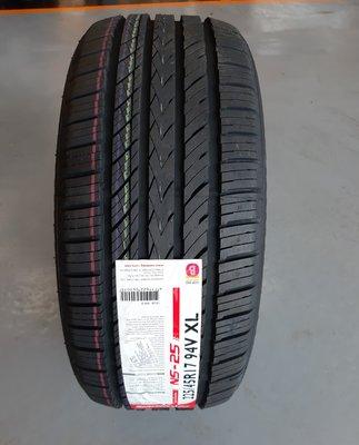 **瘋輪胎** NANKANG 南港輪胎 NS25 205/50-17 含安裝+輪胎平衡 四輪齊換送3D電腦定位