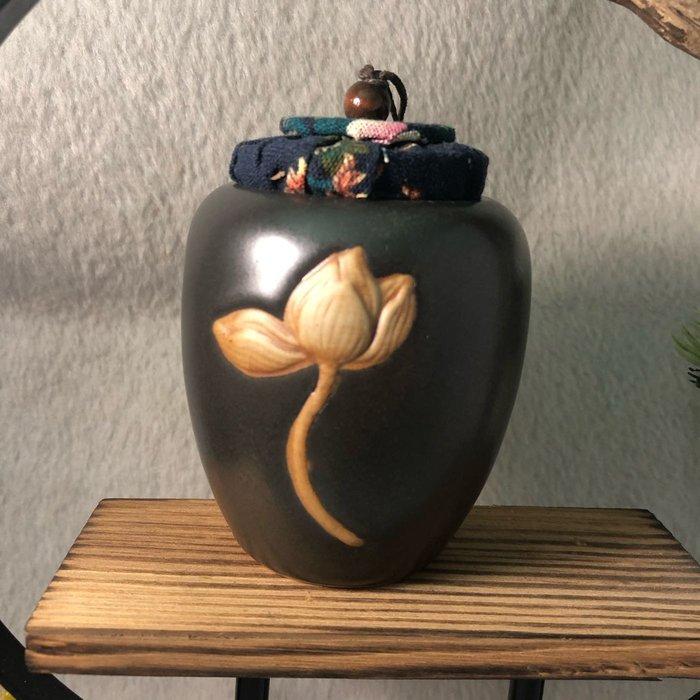 陶瓷茶葉罐 軟木塞密封罐 茶品罐 儲存罐 小號普洱茶 沱茶 紅茶 功夫茶葉收納罐家用 小型香粉罐 供香器具