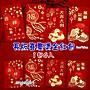 紅豆紅包批發/ 台灣發貨(長版1包4個)2020鼠年...