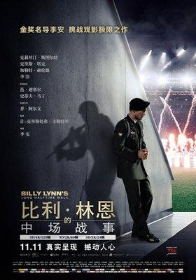 【藍光電影】比利·林恩的中場戰事 帶靜音 Billy Lynn's Long Halftime Walk (2016) 李安作品 103-078