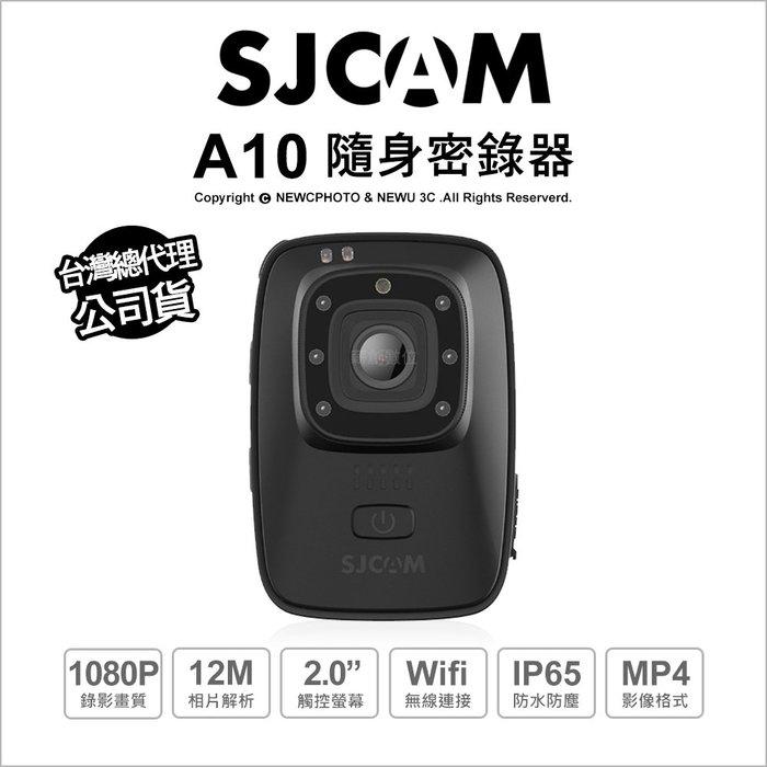 【薪創台中】SJCam A10 密錄器 隨身 車用 運動攝影機 IP65防水 公司貨【加64G+原電+皮套$3600】
