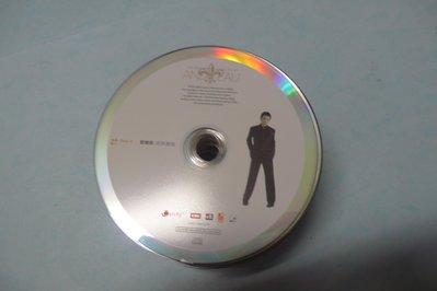 紫色小館78-3--------劉德華-經典重現(DISC 3)