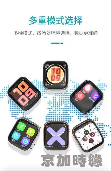 T6智能手環1.54寸大屏智能手環心率血壓防水smartwatch