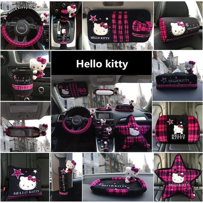 KT貓汽車用品汽車小飾品內飾品手剎套腰墊抱枕把套可愛卡通冬季紅
