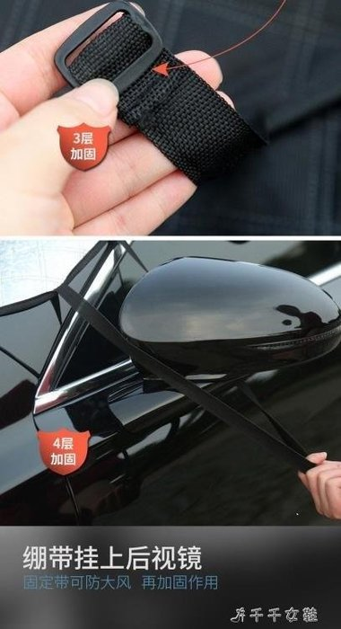 麥麥部落 加厚汽車遮陽板夏季防曬隔熱遮陽簾前擋風玻璃遮陽罩遮陽MB9D8