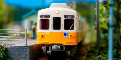 [玩具共和國] GM 31548 高松琴平電気鉄道1200形(1213編成)2両編成セット(動力付き)