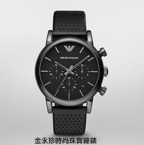 金永珍珠寶鐘錶* ARMANI錶 原廠真品 最新三眼計時錶 AR1737  對錶 生日 情人節禮物 送鍍膜*