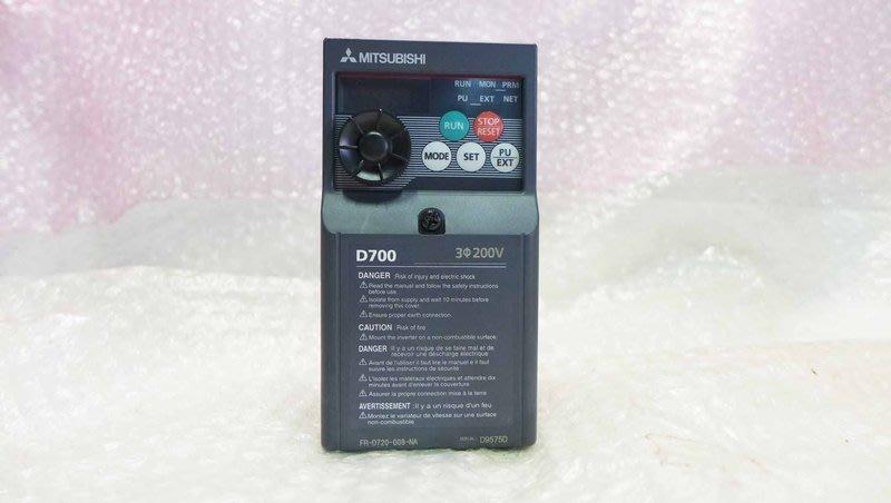 三菱 變頻器 FR-D720-008-NA