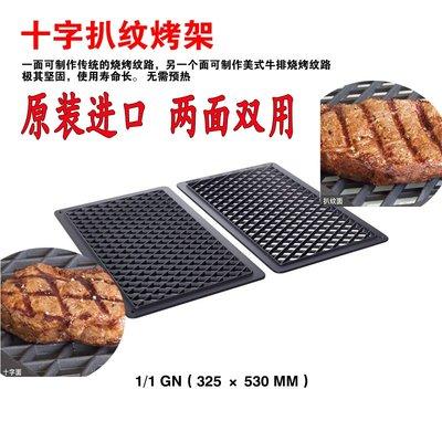 萬能蒸烤箱烤盤不沾沖孔適用Rational樂信法格佳斯特UNOX通用配件烤盤烘焙