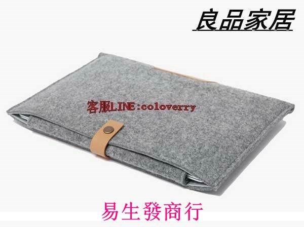 【易生發商行】索然-索尼VAIO DUO PRO FIT 11 13 14 15寸內膽包 羊毛氈保護套F6036