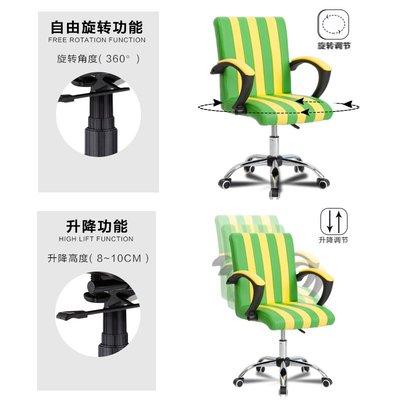 電腦椅家用會議辦公椅簡約升降轉椅職員椅學生椅座椅特價網布椅子MJBL