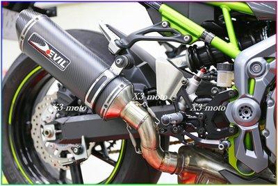 【Valter Moto】KAWASAKI Z900 Z-900 Z 900 腳踏後移 3.5等級 2017-2019