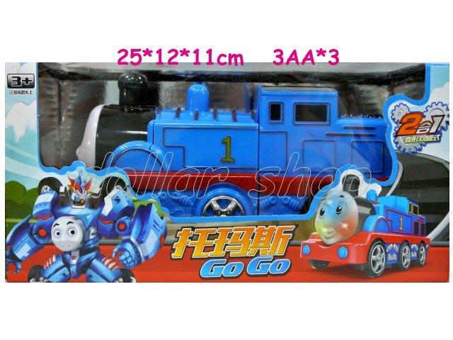 寶貝玩具屋二館☆【車車】超酷笑臉小火車變身電動車(變型小火車機器人)音樂燈光萬向火車