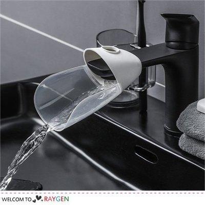 八號倉庫  三色圓孔水龍頭延伸器 寶寶洗手輔助器 導水槽【2E175M625】