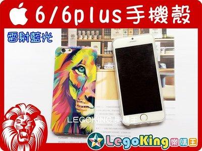 【樂購王】iPhone 6s i6 i...