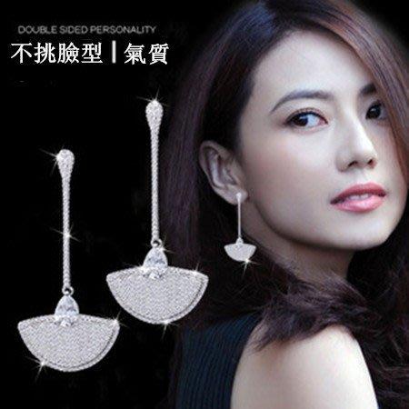 韓版S925銀針monaco同款耳飾微鑲滿鑽耳環氣質扇形長款耳釘女 情人節