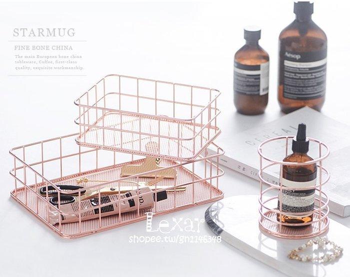北歐簡約風玫瑰金電鍍金屬桌面收納筐文具籃水果框空間整理潮品