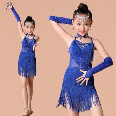 兒童拉丁舞演出服女童拉丁舞裙演出表演比賽服裝亮片流蘇 兒童舞衣